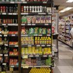 Supermercado na zona sul do Rio de Janeiro (Foto: Agência Brasil)